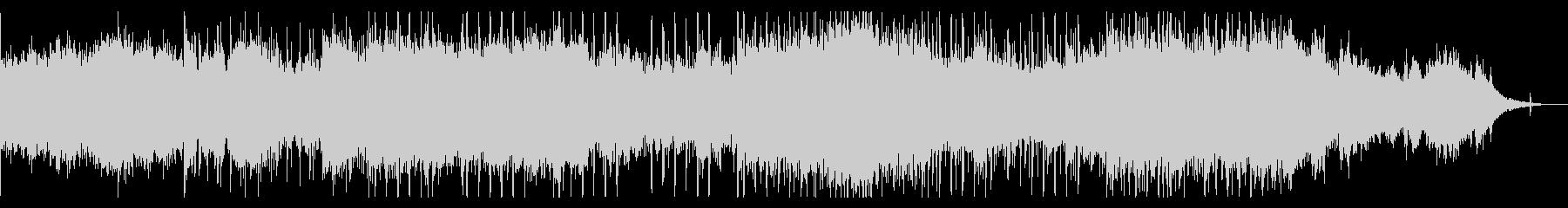 モダンなインダストリアルBGMの未再生の波形