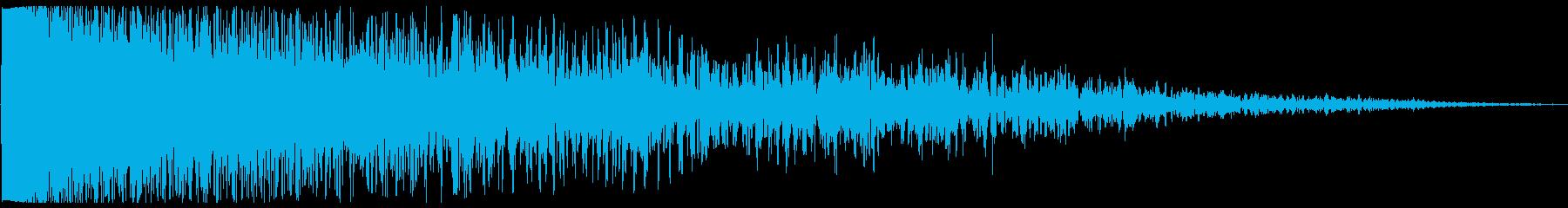 ビシューン(爆弾の音)の再生済みの波形