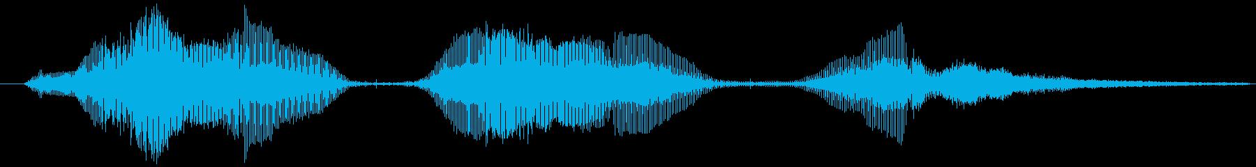 ゴブリン うめき痛い02の再生済みの波形