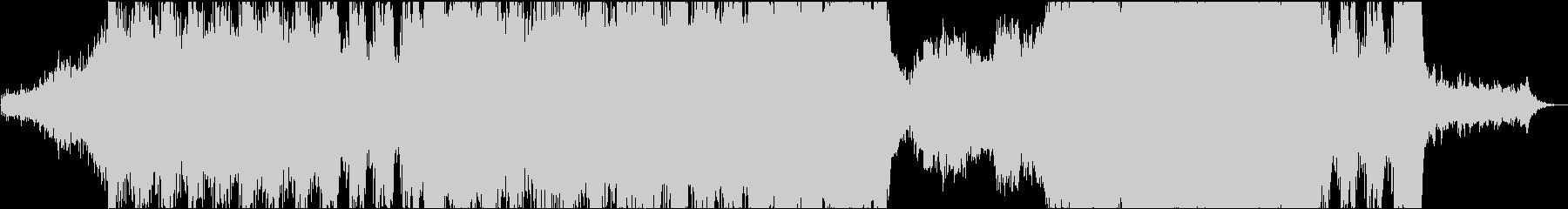 シリアスな緊迫シーン/オーケストラの未再生の波形
