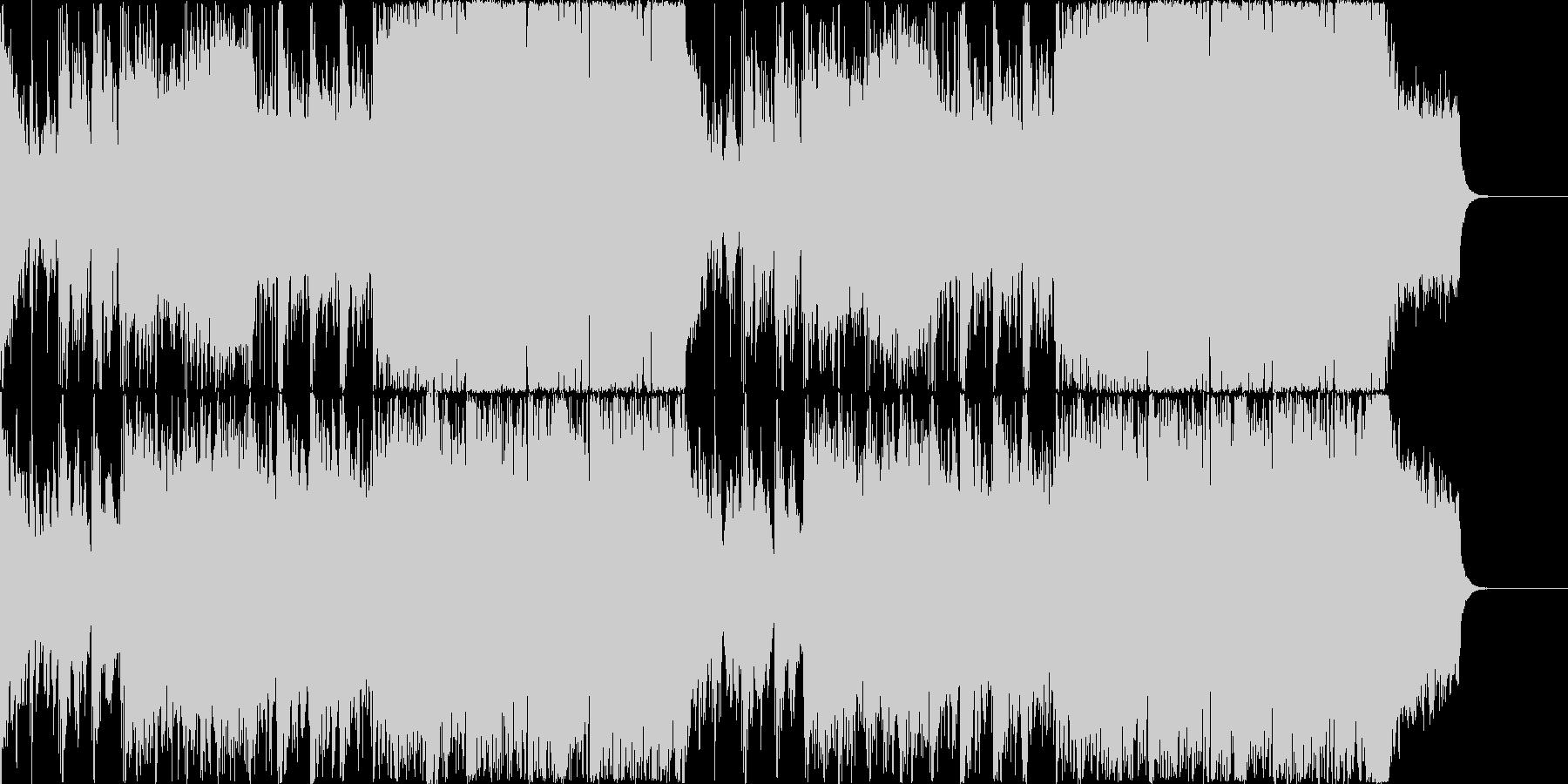 「荒々しいオーケストラ」の未再生の波形