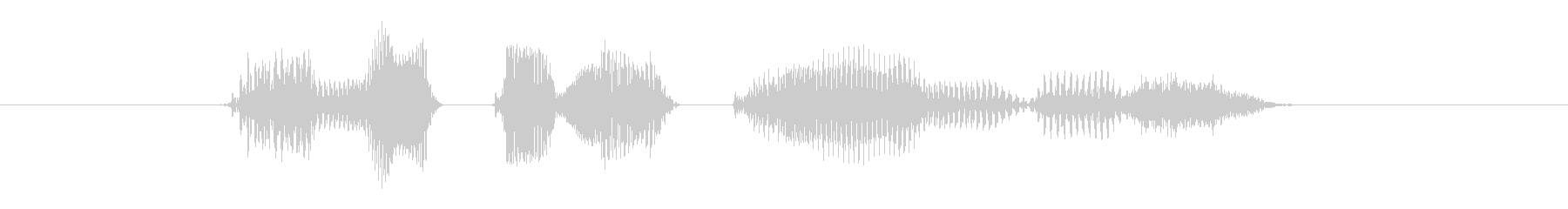 ゲーム向け「あなたのターンです」の未再生の波形