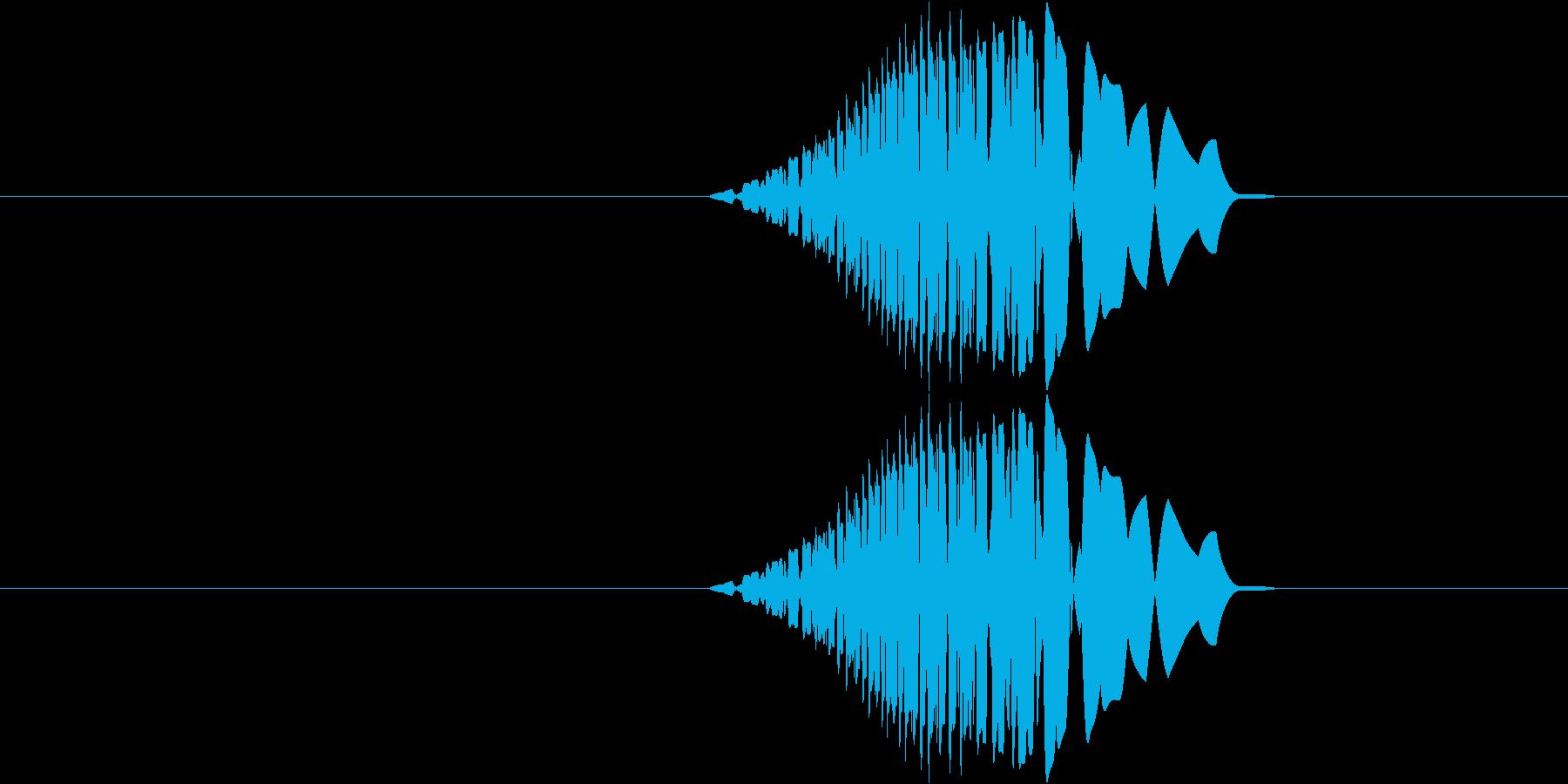 ブン②(重めの攻撃・剣を振る・スイング)の再生済みの波形