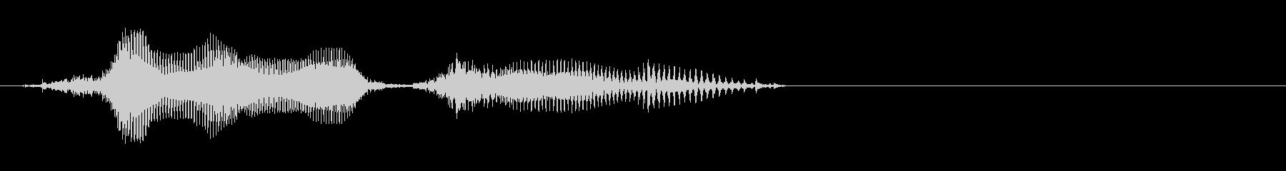 90の未再生の波形