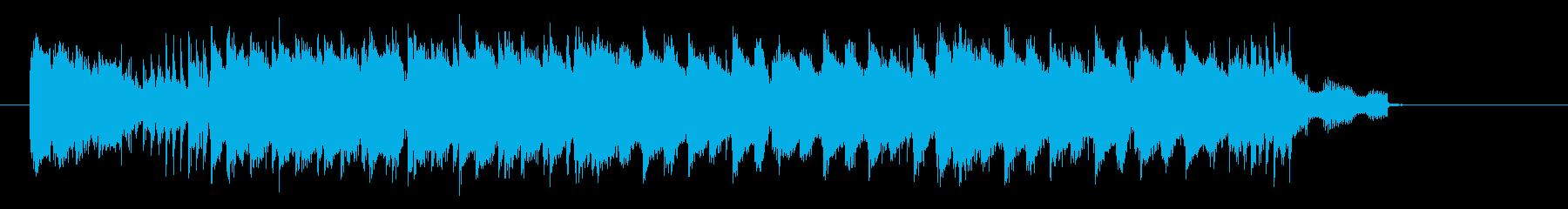 大人の雰囲気漂うジャジイなBGMの再生済みの波形