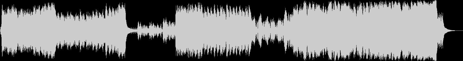 QUEEN'S RESTAURANTの未再生の波形