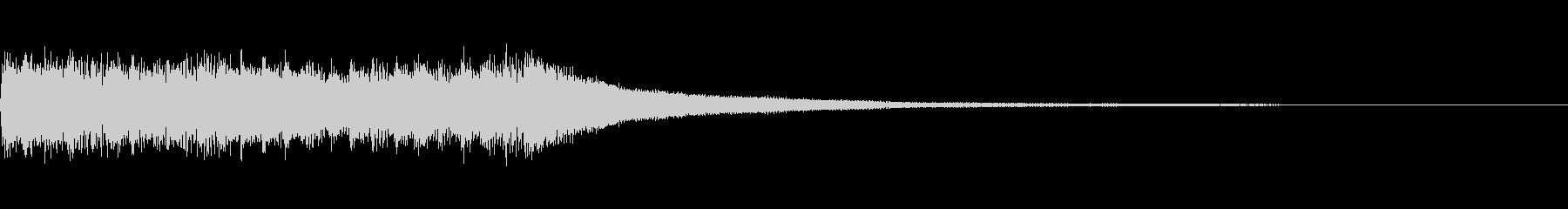 ミュージカルの1コマ風なピアノのジングルの未再生の波形