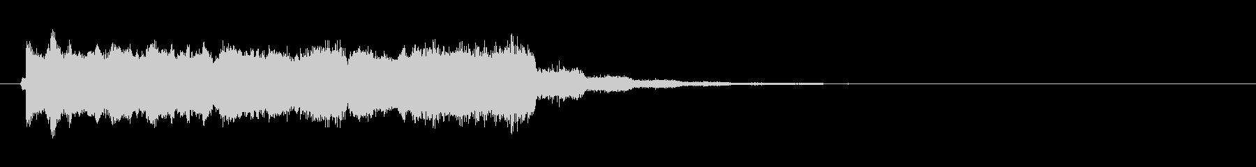 エレクトリックギター、「Screa...の未再生の波形
