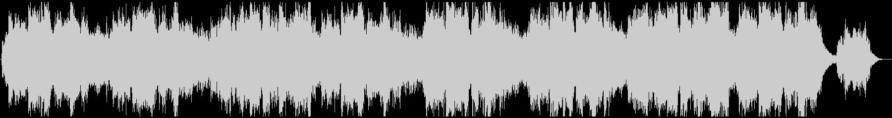 サリーガーデン ティンホイッスルの未再生の波形