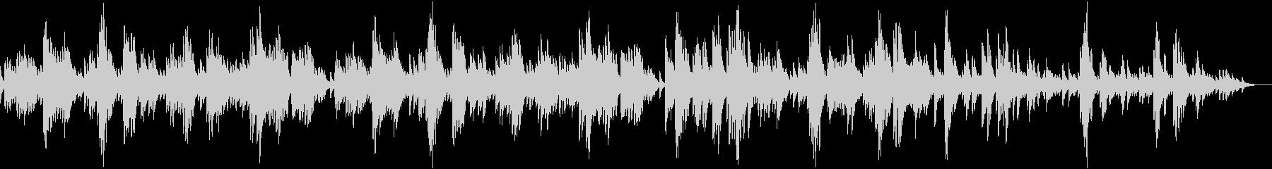 旋律の美しいゆっくりなピアノの曲の未再生の波形