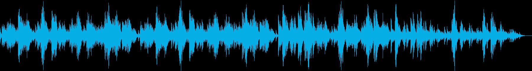 旋律の美しいゆっくりなピアノの曲の再生済みの波形