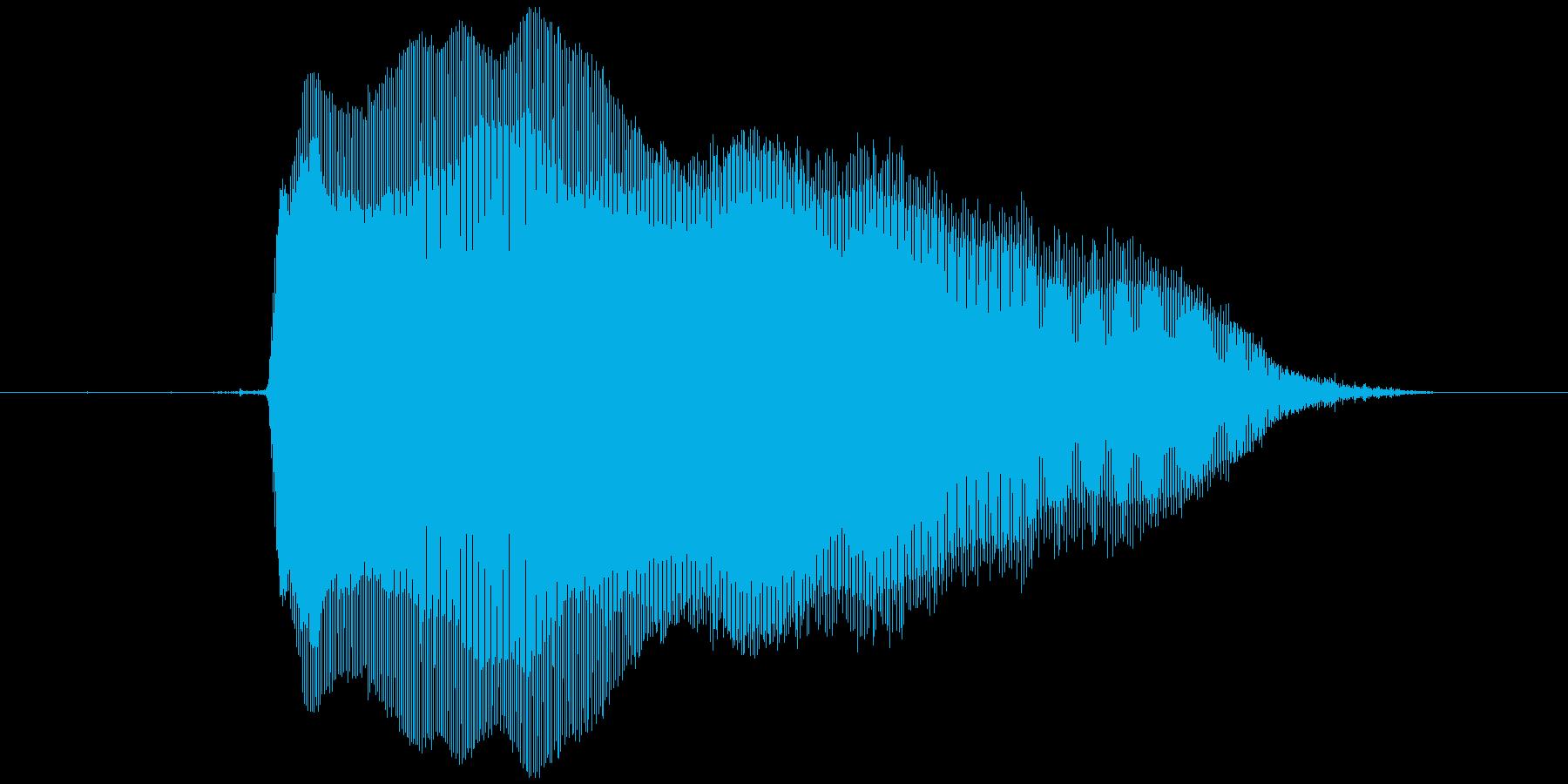 んん〜〜の再生済みの波形