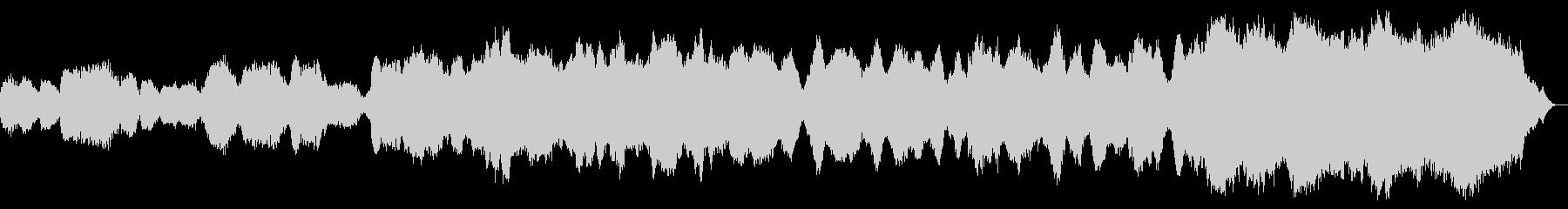 美しく響き渡るソプラノオペラの未再生の波形