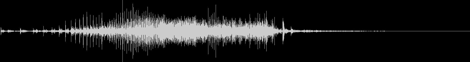 ジッパーの効果音 02の未再生の波形