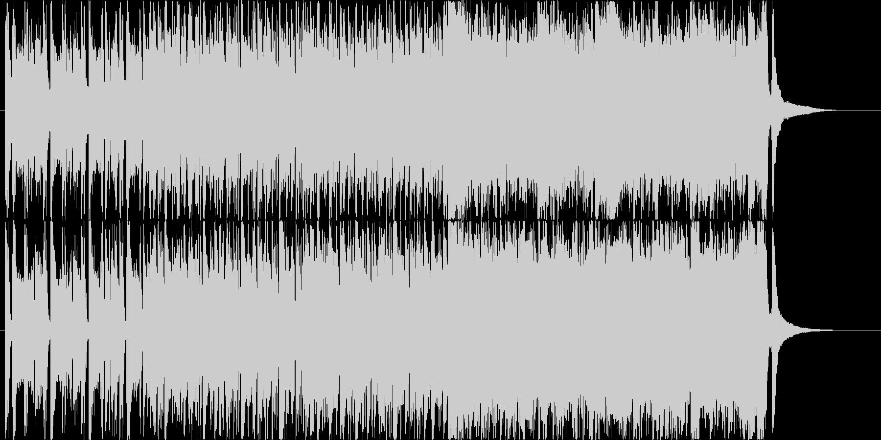 近未来的でポップな曲の未再生の波形
