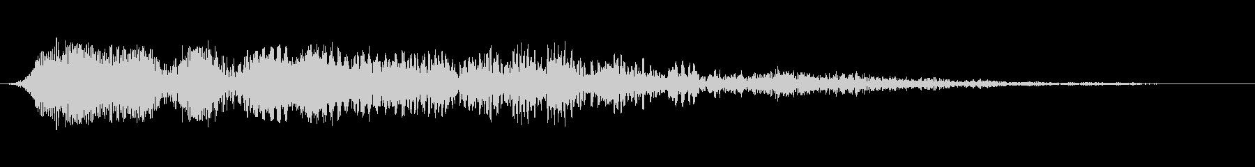低位相ドローンフーシュ2の未再生の波形