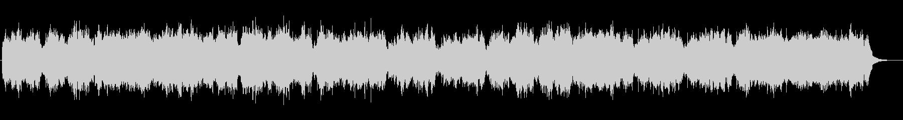 冬の雪を表現したストリングスの曲の未再生の波形