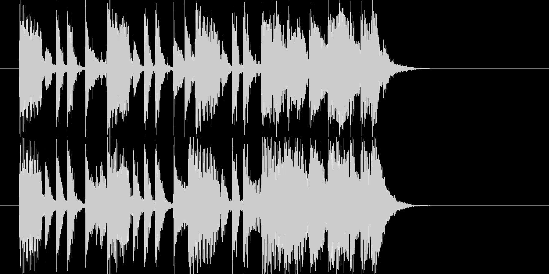ワンステップ踏み出すような14秒の楽曲の未再生の波形