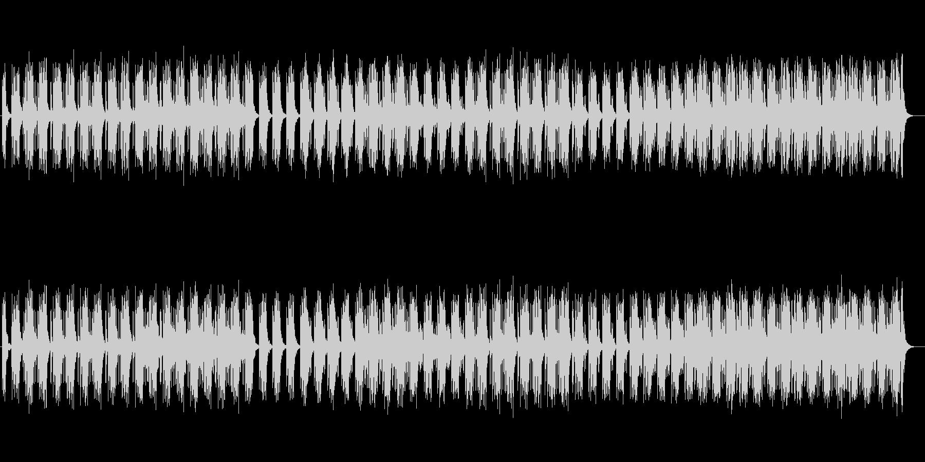 近未来的なベースが響くアップテンポの曲の未再生の波形