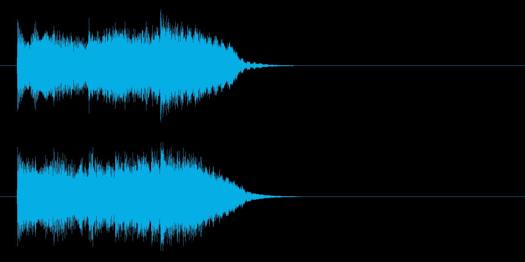 ジングル(じわじわと変わる)の再生済みの波形