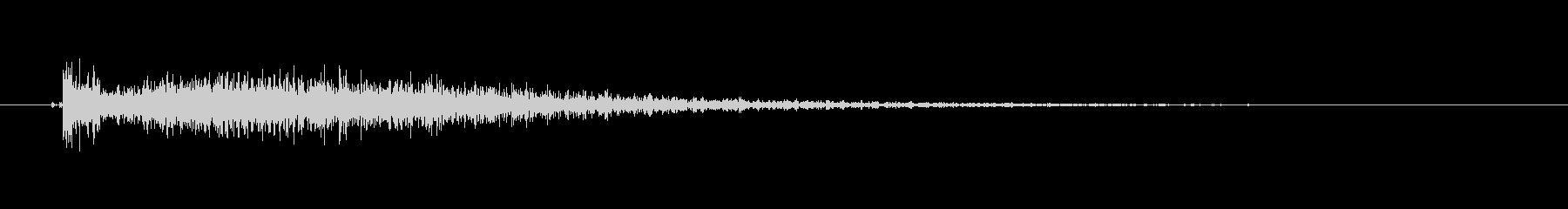 ボーカルブロー;光爆発シミュレーション。の未再生の波形