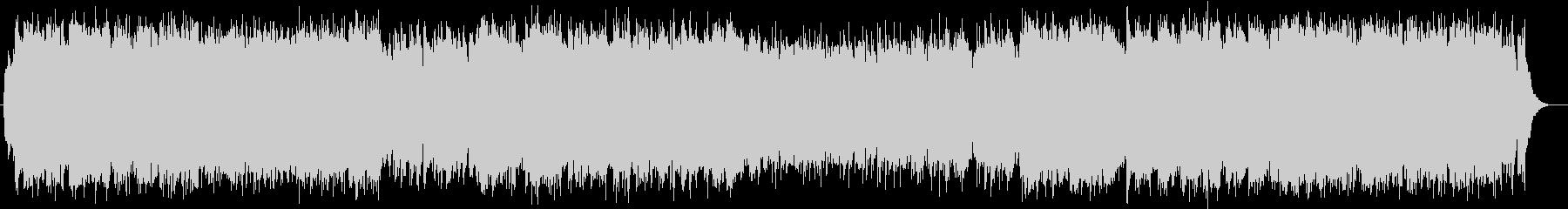 シンセサイザーによる壮大な楽曲の未再生の波形