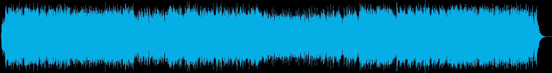 シンセサイザーによる壮大な楽曲の再生済みの波形