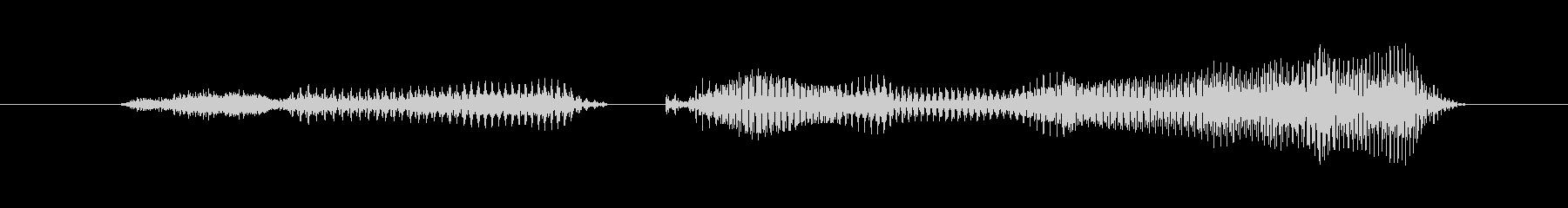 クイズ向け「正解は…」の未再生の波形
