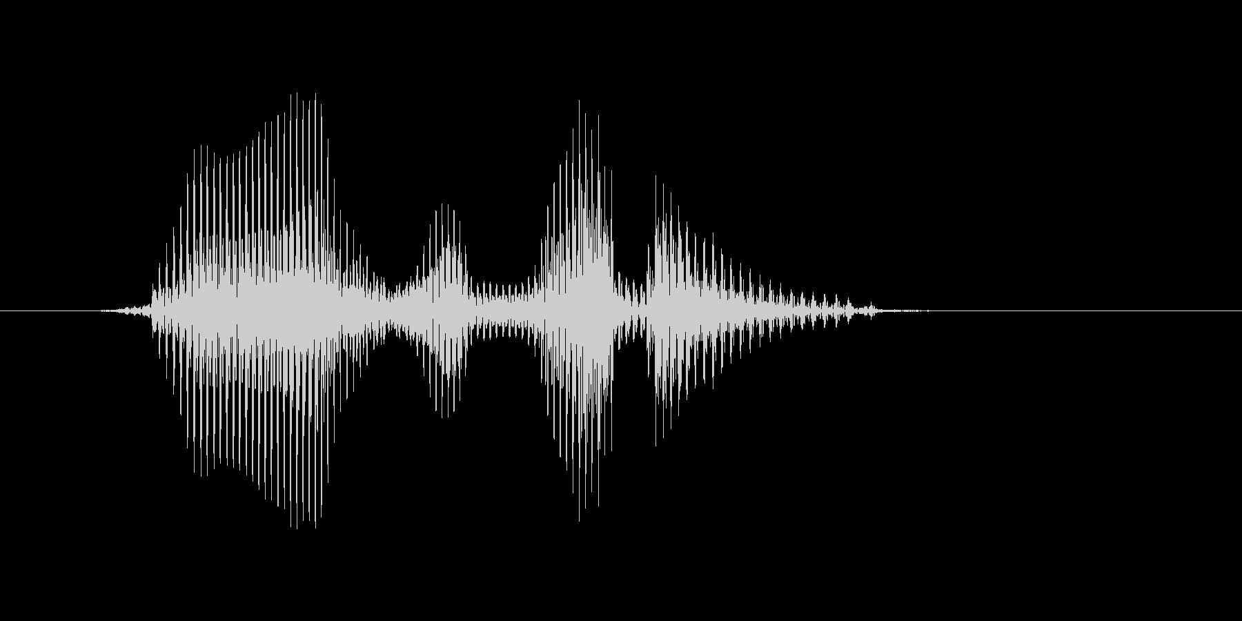 ハーフボレーの未再生の波形