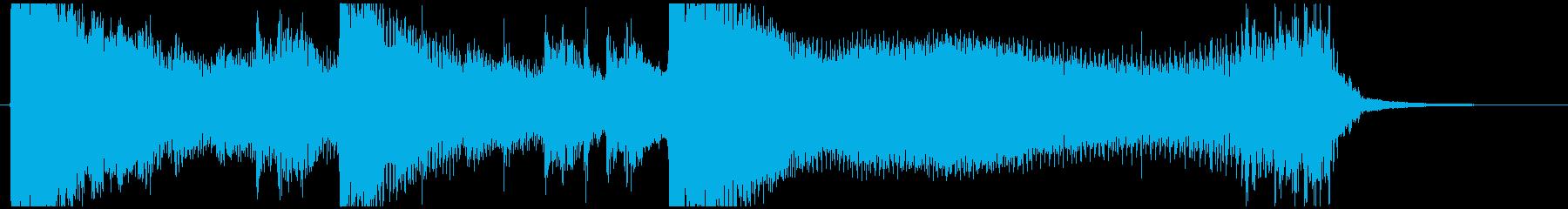 海の底に沈んでいくような壮大なジングルの再生済みの波形