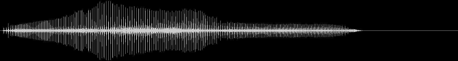 小さいおならの未再生の波形