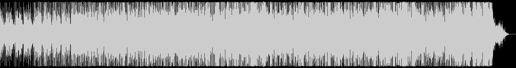 柔らかなバラードの未再生の波形