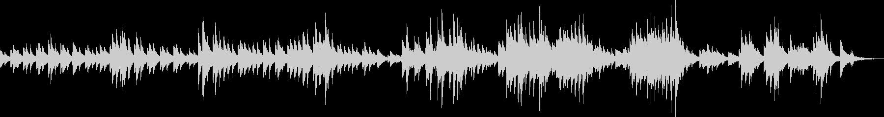 ノスタルジーな優しいピアノBGMの未再生の波形