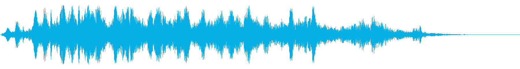UFOが着陸した直後の音の再生済みの波形