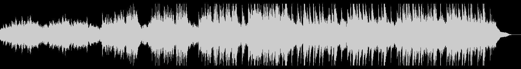 ピアノが重なり合う感動曲の未再生の波形