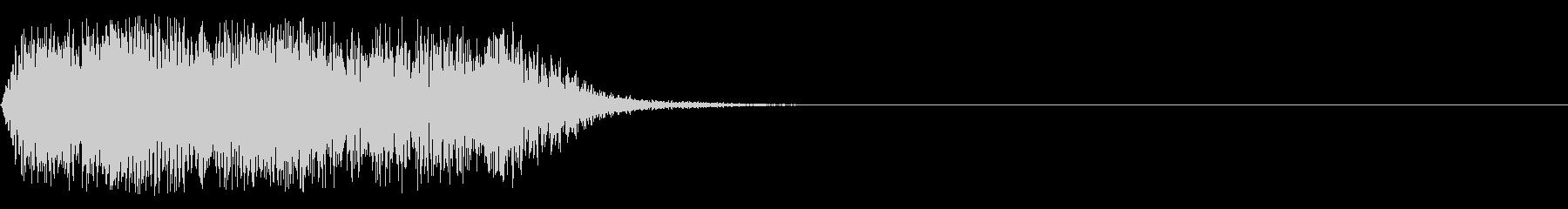 ワーンの未再生の波形