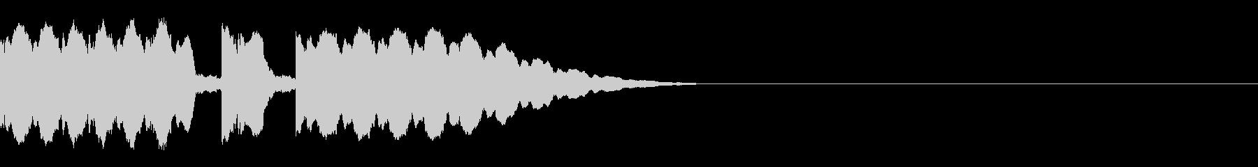 ドッキリ、ユニーク、ギャグなアイキャッチの未再生の波形
