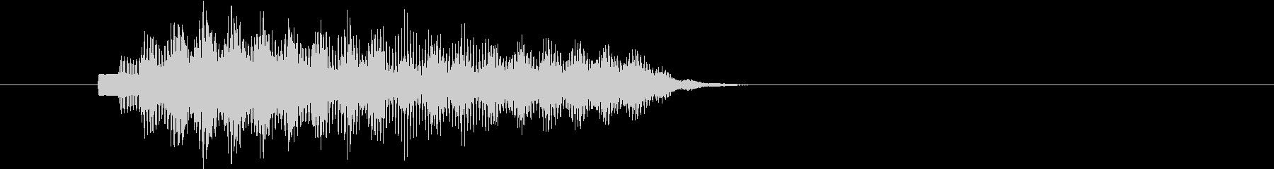 ひらめき、輝き、ときめき、を連想させる音の未再生の波形