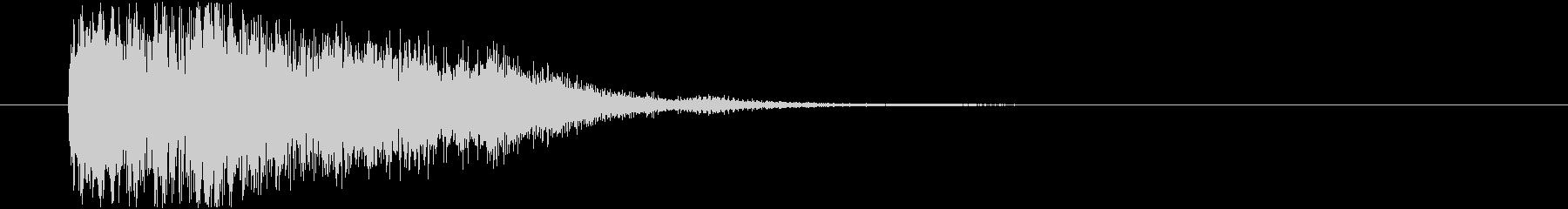 システムSE(決定音)の未再生の波形