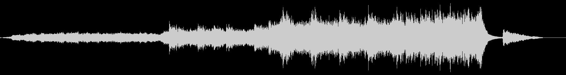 バンドアレンジの壮大な雰囲気のBGMの未再生の波形