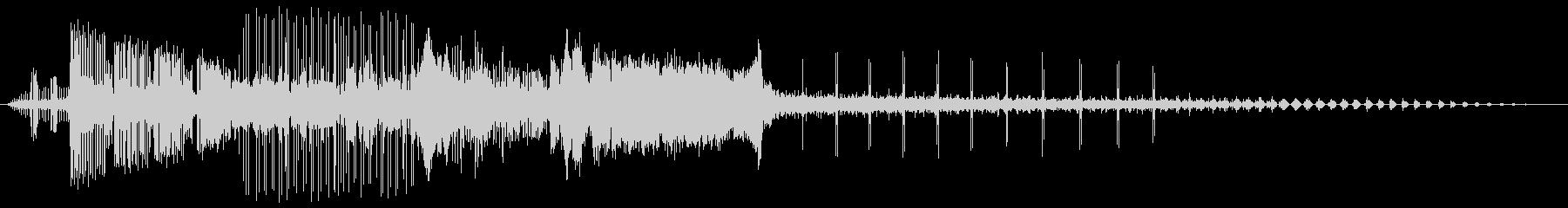 CINEMATIC BEEP 01の未再生の波形