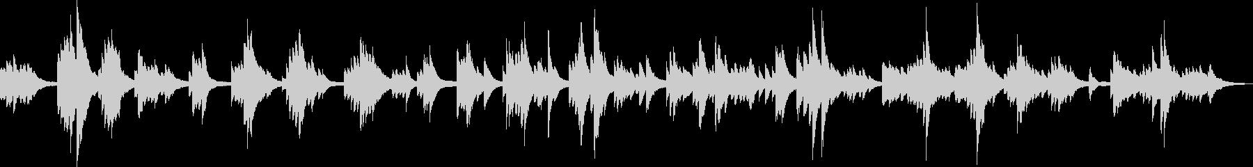 生命の誕生(ピアノソロ曲)の未再生の波形