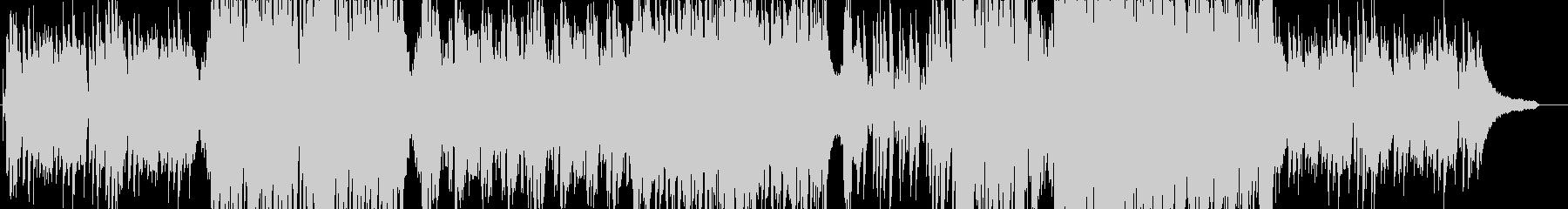 アップテンポのJazzyな楽曲の未再生の波形