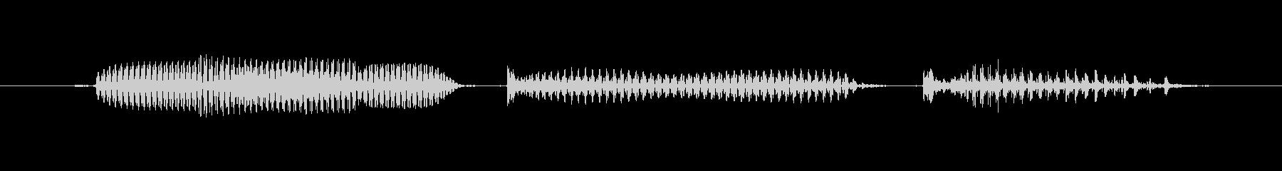 Somehow (boys, boys)'s unreproduced waveform