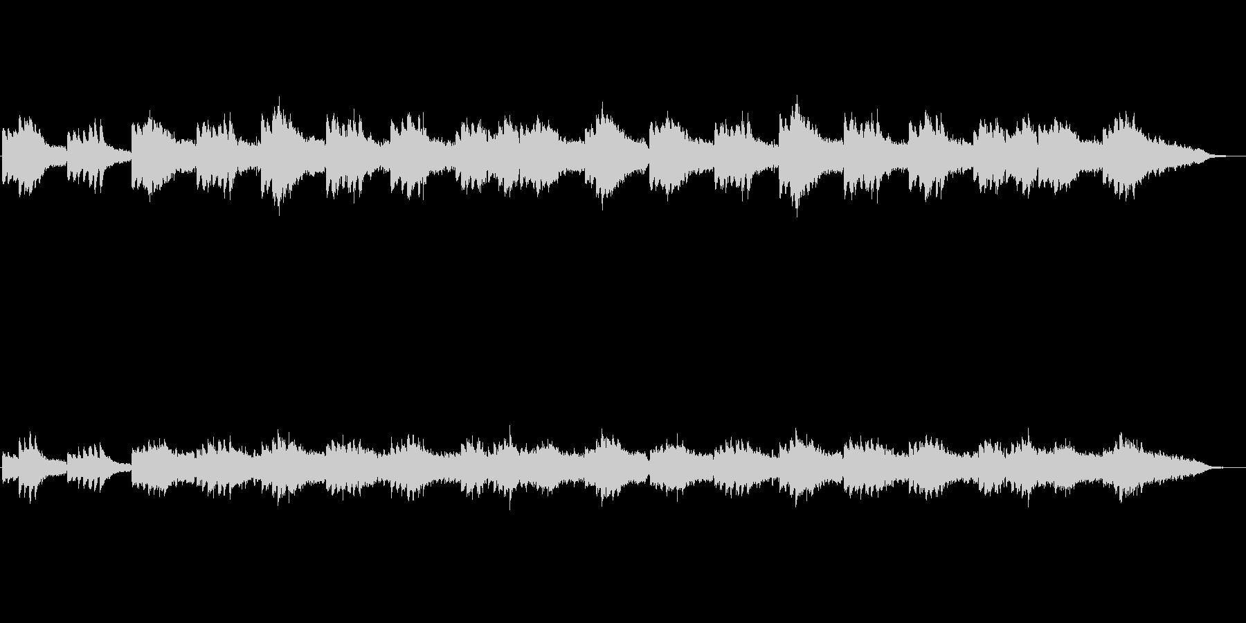 ピアノのシリアスな曲2の未再生の波形