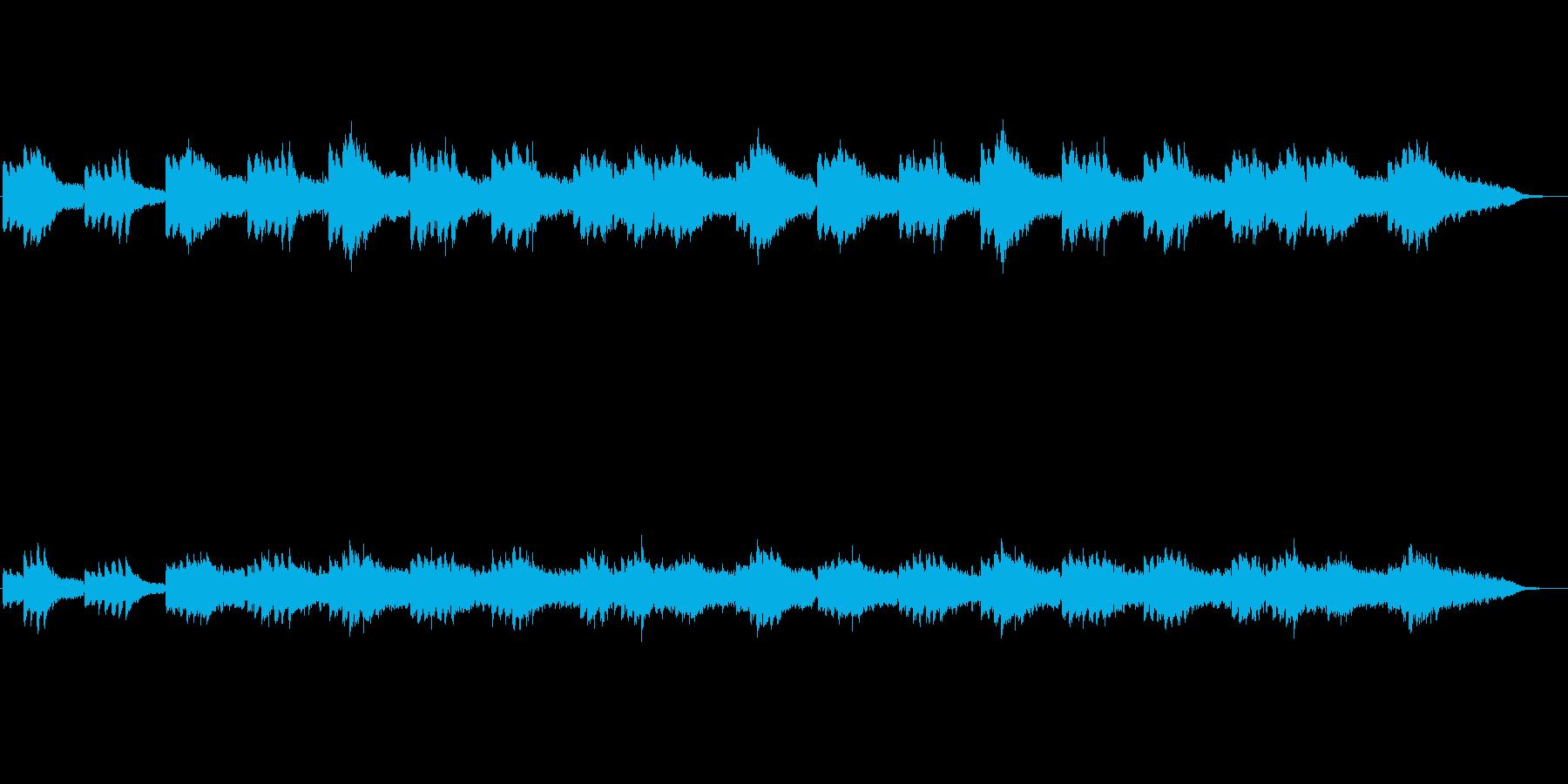 ピアノのシリアスな曲2の再生済みの波形