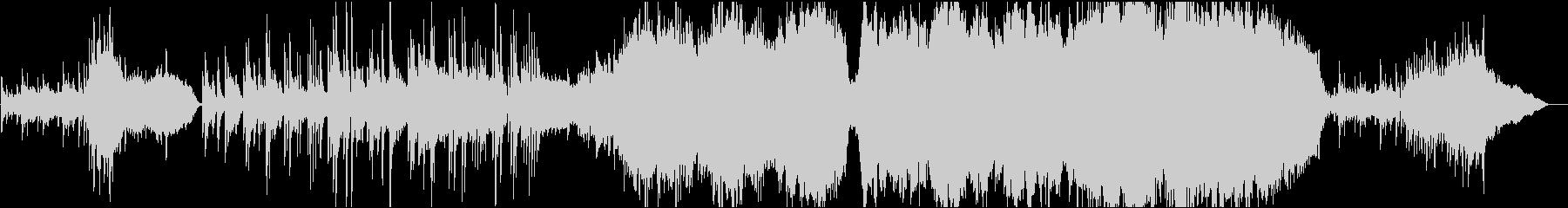 ストリングスとホルンが印象的なバラードの未再生の波形