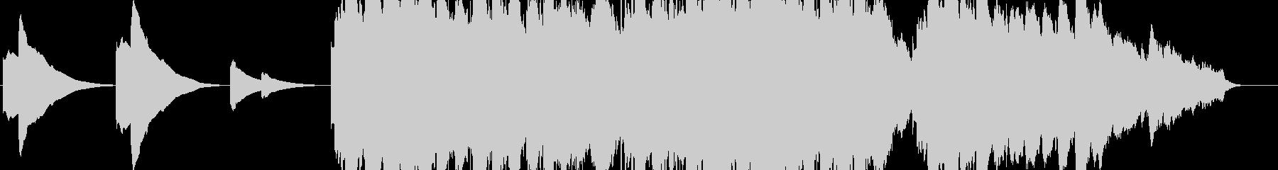 怪しげな5/8拍子の曲の未再生の波形