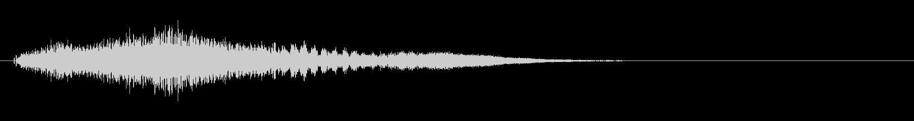 Whooshのロゴ電子リップルドローンの未再生の波形