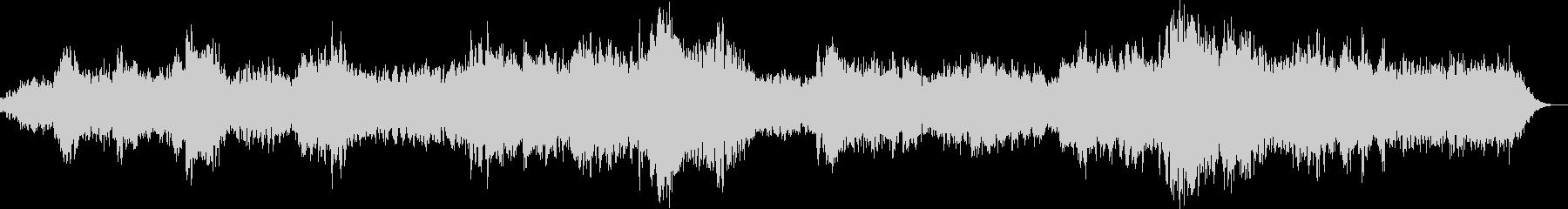 シンセで弾いた印象的なバラードの未再生の波形